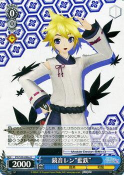 トレーディングカード・テレカ, トレーディングカードゲーム  -Project DIVA- f 2nd ( U ) PDS29-096a