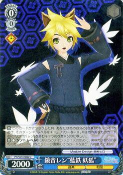 トレーディングカード・テレカ, トレーディングカードゲーム  -Project DIVA- f 2nd ( U ) PDS29-096b