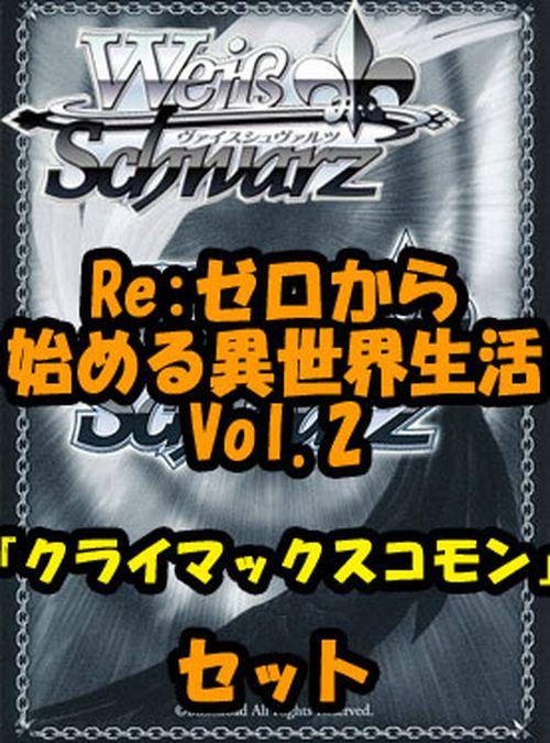 トレーディングカード・テレカ, トレーディングカードゲーム  Re: Vol.2 84 RZS55