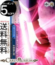 ヴァイスシュヴァルツ ソードアート・オンライン アリシゼーション 赤薔薇の剣(CR) SAO/S65