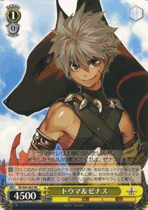 トレーディングカード・テレカ, トレーディングカードゲーム  ( RR ) SES04-002RR