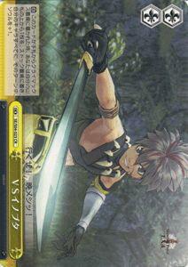 トレーディングカード・テレカ, トレーディングカードゲーム  VS ( CR ) SES04-023CR