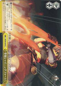 トレーディングカード・テレカ, トレーディングカードゲーム  ( CC ) SES04-024CC