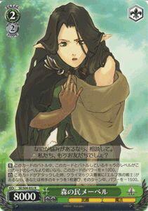 トレーディングカード・テレカ, トレーディングカードゲーム  ( R ) SES04-032R