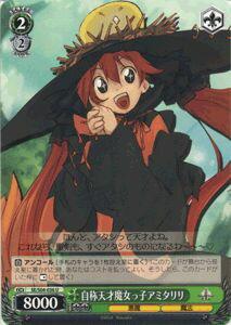 トレーディングカード・テレカ, トレーディングカードゲーム  ( U ) SES04-036U