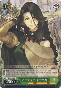 トレーディングカード・テレカ, トレーディングカードゲーム  ( C ) SES04-042C