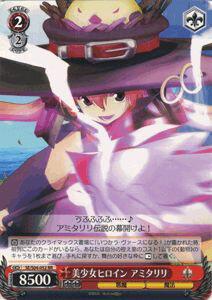 トレーディングカード・テレカ, トレーディングカードゲーム  ( RR ) SES04-052RR
