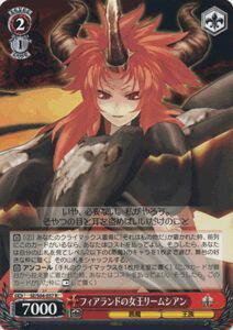トレーディングカード・テレカ, トレーディングカードゲーム  ( R ) SES04-057R