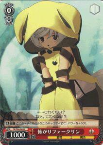 トレーディングカード・テレカ, トレーディングカードゲーム  ( C ) SES04-065C