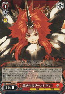 トレーディングカード・テレカ, トレーディングカードゲーム  ( C ) SES04-068C