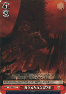 トレーディングカード・テレカ, トレーディングカードゲーム  ( U ) SES04-070U