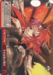 トレーディングカード・テレカ, トレーディングカードゲーム  ( CC ) SES04-075CC