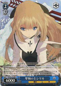 トレーディングカード・テレカ, トレーディングカードゲーム  ( RR ) SES04-076RR