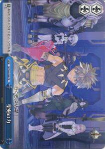 トレーディングカード・テレカ, トレーディングカードゲーム  ( CC ) SES04-098CR
