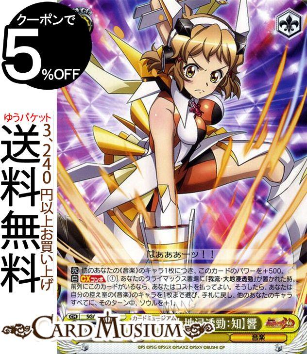 トレーディングカード・テレカ, トレーディングカードゲーム  XD UNLIMITED EXTEND C SGW72 015