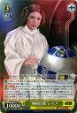 """ヴァイスシュヴァルツ STAR WARS """"極秘任務"""" レイア ( SR ) SW/S49-003S   ヴァイス シュヴァルツ カードスターウォーズ 黄 キャラクター"""