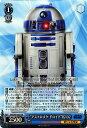 """ヴァイスシュヴァルツ STAR WARS """"アストロメク・ドロイド"""" R2-D2 ( SR ) SW/S49-093S   ヴァイス シュヴァルツ カードスターウォーズ 青 キャラクター"""