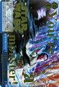 ヴァイスシュヴァルツ STAR WARS The Force Awake ( SWR ) SW/S49-118SWR   ヴァイス シュヴァルツ カードスターウォーズ 青 クライマックス