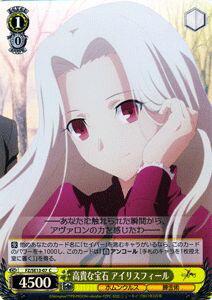 ヴァイスシュヴァルツ Fate / Zero 高貴な宝石 アイリスフィール ( C ) FZ/SE13-07 | ヴァイス シュヴァルツ カードフェイト ゼロ アイリ 黄 キャラクター画像