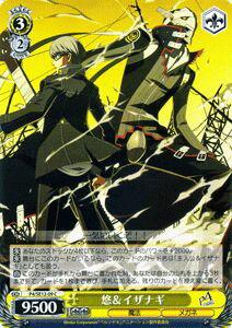トレーディングカード・テレカ, トレーディングカードゲーム  TV4 ( C ) P4SE12-09