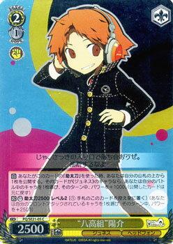トレーディングカード・テレカ, トレーディングカードゲーム  Q ( ) PQSE21P-05