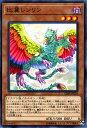 遊戯王カード 比翼レンリン サーキット・ブレイク CIBR YuGiOh! | 遊戯王 カード 比翼 レンリン 闇属性 ドラゴン族