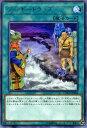 遊戯王カード ブーギートラップ レア コード・オブ・ザ・デュエリスト COTD YuGiOh! | 遊戯王 カード ブーギー トラップ レア 通常魔法