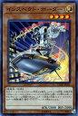 遊戯王カード インスペクト・ボーダー スーパーレア エクストリーム・フォース EXFO YuGiOh! | 遊戯王 カード インスペクト ボーダー 光属性 機械族 スーパー レア
