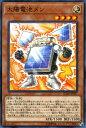 遊戯王カード 太陽電池メン フレイムズ・オブ・デストラクション FLOD YuGiOh! | 遊戯王 カード 太陽 電池メン 光属性 雷族