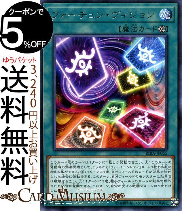 トレーディングカード・テレカ, トレーディングカードゲーム  () RIRA Yugioh!