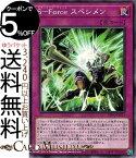 遊戯王カード S−Force スペシメン BLAZING VORTEX BLVO Yugioh! | 遊戯王 カード ブレイジング・ボルテックス 通常罠 ノーマル