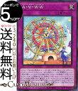 遊戯王カード A・∀・WW ノーマル LIGHTNING OVERDRIVE LIOV Yugioh ...