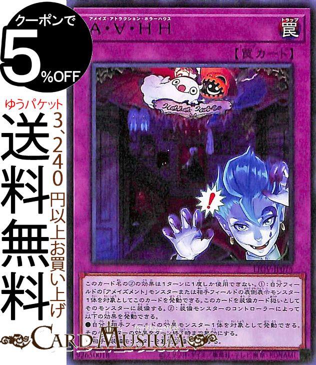 トレーディングカード・テレカ, トレーディングカードゲーム  AHH LIGHTNING OVERDRIVE LIOV Yugioh!