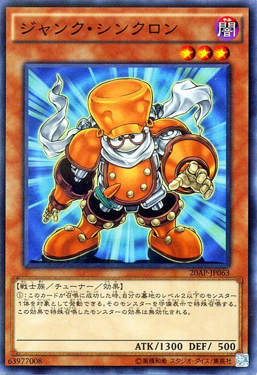 トレーディングカード・テレカ, トレーディングカードゲーム  20th 2nd WAVE 20AP YuGiOh!