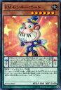 カードミュージアム 楽天市場店で買える「遊戯王カード EMモンキーボード ブレイカーズ・オブ・シャドウ BOSH YuGiOh! | 遊戯王 カード モンキーボード エンタメイト EM 地属性 獣族」の画像です。価格は50円になります。