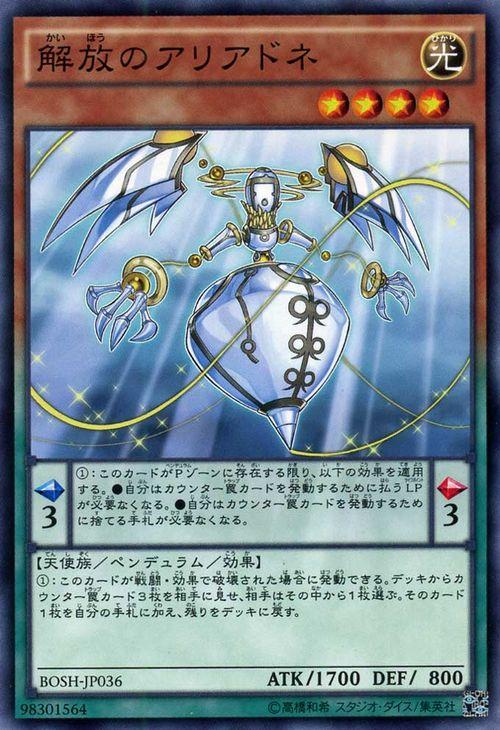 トレーディングカード・テレカ, トレーディングカードゲーム  BOSH YuGiOh!