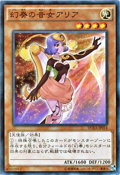 トレーディングカード・テレカ, トレーディングカードゲーム  DUEA YuGiOh!