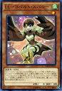 遊戯王カード LL - コバルト・スパロー マキシマム・クライシス MACR YuGiOh! | 遊戯王 カード リリカル・ルスキニア LL-コバルト スパロー 風属性 鳥獣族