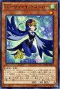 遊戯王カード LL - サファイア・スワロー マキシマム・クライシス MACR YuGiOh! | 遊戯王 カード リリカル・ルスキニア LL-サファイア スワロー 風属性 鳥獣族