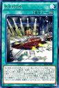 遊戯王カード 転回操車 レア ザ シークレット オブ エボリューション SECE YuGiOh! | 遊戯王 カード 列車 レア フィールド魔法