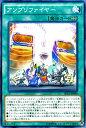 遊戯王カード アンプリファイヤー ザ シークレット オブ エボリューション SECE YuGiOh! | 遊戯王 カード サウンドウォリアー 音響戦士 フィールド魔法