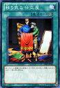 遊戯王カード 移り気な仕立屋 ビギナーズ・エディション Vol.1 7期 BE01 YuGiOh! | 遊戯王 カード 速攻魔法