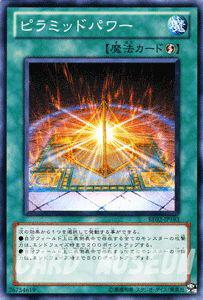 遊戯王カード ピラミッドパワー ビギナーズ・エディション Vol.2 7期 BE02 YuGiOh!   遊戯王 カード ピラミッド パワー 速攻魔法