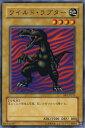 遊戯王カード ワイルド・ラプター ビギナーズ・エディション Vol.1 BE1- YuGiOh!   遊戯王 カード ワイルド ラプター 地属性 恐竜族