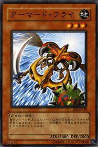 トレーディングカード・テレカ, トレーディングカードゲーム  Vol.2 BE2- YuGiOh!