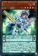 遊戯王カード 調弦の魔術師 (ウルトラレア) ディメンションボックス リミテッドエディション (DBLE) YuGiOh!
