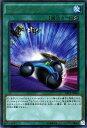 遊戯王カード スピードリフト ウルトラレア ディメンションボックス リミテッドエディション DBLE YuGiOh! | 遊戯王 カード スピードリフト SR スピードロイド ウルトラ レア 速攻魔法