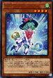 遊戯王 ディメンションボックス WW−グラス・ベル (ウルトラレア) リミテッドエディション (DBLE) YuGiOh!