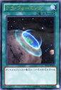 遊戯王カード テラ・フォーミング ウルトラレア マシンギア・トルーパーズ DS14 YuGiOh! | 遊戯王 カード テラ フォーミング ウルトラ レア 通常魔法