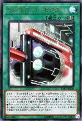 遊戯王魔法カード